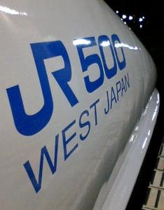 JR500.jpg