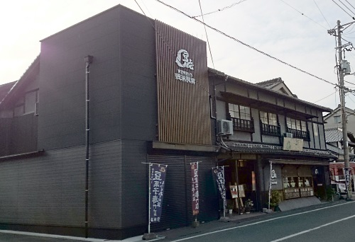 newtokunagaseika160505.jpg