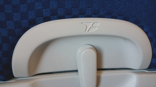 seat#0345.JPG